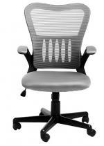 Кресло компьютерное College HLC-0658F Grey