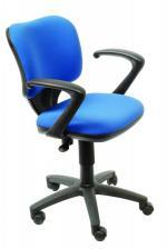 Бюрократ (BURO) Кресло офисное CH-540AXSN ткань черная 26-28